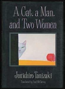 a cat a man and two woman junichiro tanizaki